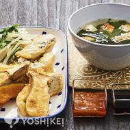 魚と野菜のジョン