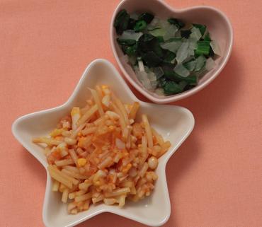 きのこスパゲティ・ほうれん草と玉葱のやわらかあえ