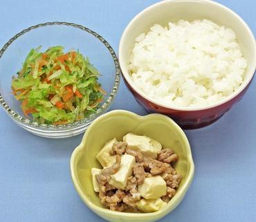 肉豆腐・二色あえ・おかゆ