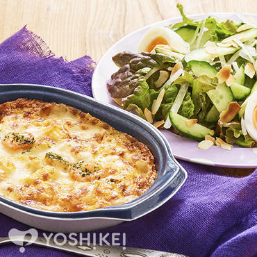 海老とチーズのグラタン