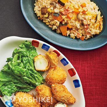 豚肉のクリームチーズロール&小玉葱フライ