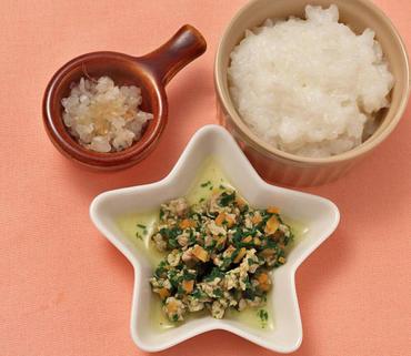 豚肉と野菜のやわらか煮・玉葱のおひたし・おかゆ