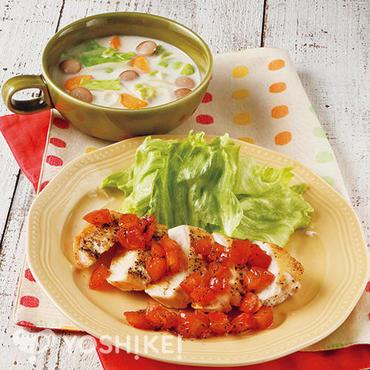チキンのトマトバジルソース