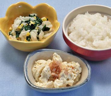 くずし豆腐・3色サラダ・おかゆ