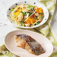 白身魚の白醤油漬焼き<柚子風味>