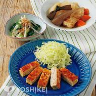 ふっくら豆腐ステーキ
