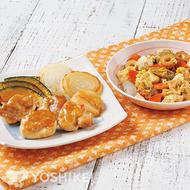 鶏肉のすりおろし生姜焼き