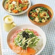 サラダ仕立ての海鮮丼