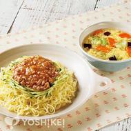 焼き肉のたれdeジャージャー麺