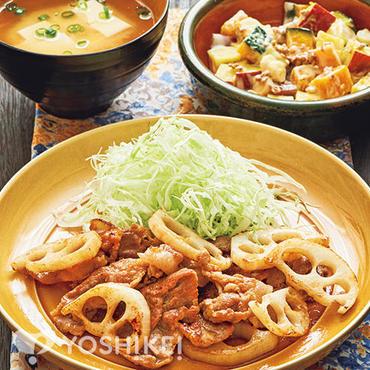 れんこんと豚肉の生姜焼き