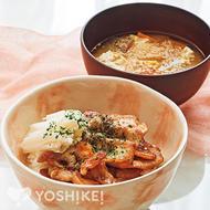 シャキシャキ長芋の豚丼