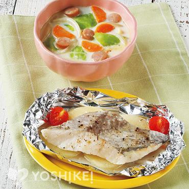 白身魚と野菜のホイル焼き