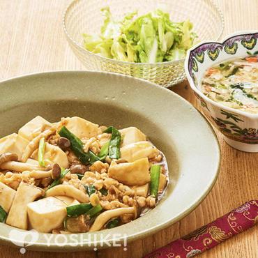 ヘルシー麻婆豆腐