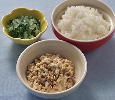 牛肉豆腐・水菜と大根のやわらか煮・おかゆ