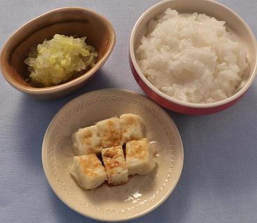 豆腐ステーキ・白菜と玉葱のやわらか煮・おかゆ