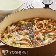 魚介のイタリアントマト鍋