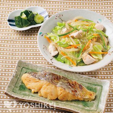 白身魚の柚子味噌漬焼き