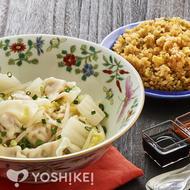 野菜と食べる水餃子~香味醤ソース~
