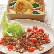 ポークソテー~ハーブトマトソース~