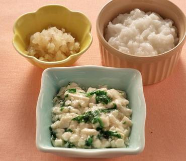 くずし豆腐と青菜のとろみ煮・切干大根のやわらか煮・おかゆ