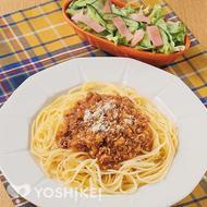 完熟トマトのスパゲティミートソース