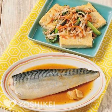 レンジdeさばの生姜煮