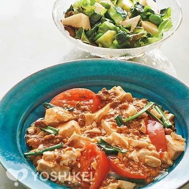 トマトの麻婆豆腐