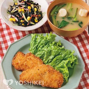 白身魚のカレーフライ