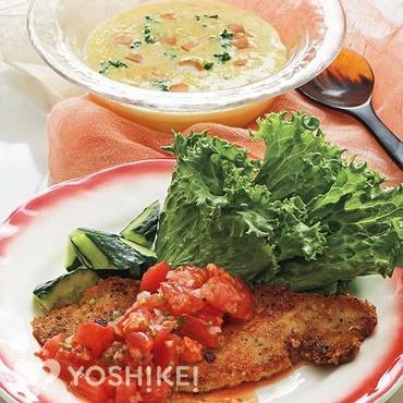 豚肉のコトレッタ~サルサソース~