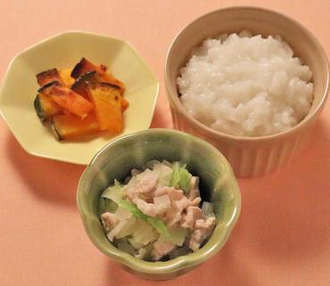 豚肉と野菜のみそ煮・焼きかぼちゃ・おかゆ