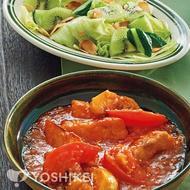 お魚とトマトのチリソース