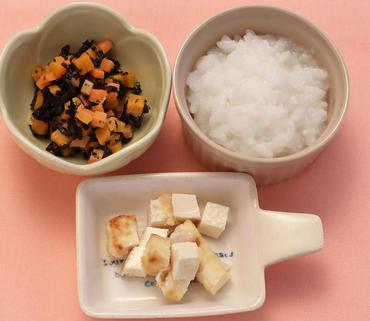 豆腐ステーキ・ひじきのパンプキンサラダ・おかゆ