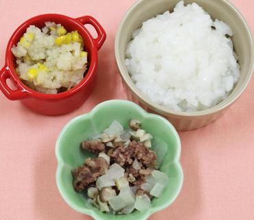 牛肉ときのこの煮もの・ポテトのコーンあえ・おかゆ