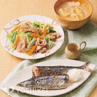 さんまの塩焼き~塩ぽん酢~