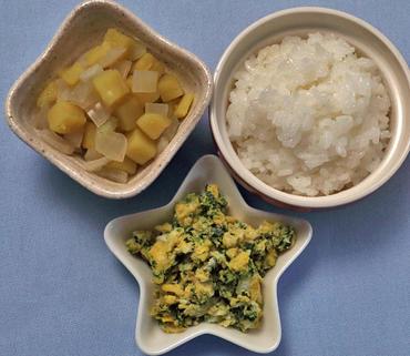 ほうれん草オムレツ・さつま芋と玉葱のやわらか煮・おかゆ