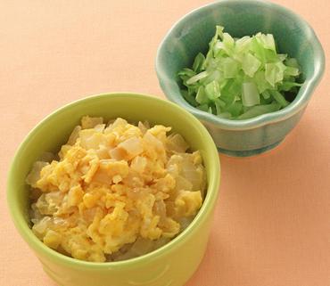 玉葱のたまごとじ丼・やわらかキャベツ・おかゆ