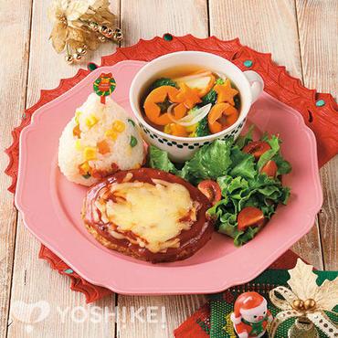 <クリスマスプレート>とろ~りチーズのハンバーグ
