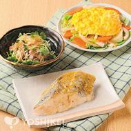 白身魚の西京漬焼き