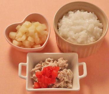 豚しゃぶのトマトソースがけ・じゃが芋のやわらか煮・おかゆ