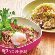 温泉卵と食べるペッパービーフ丼