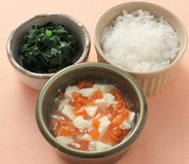 くずし豆腐と人参のとろみ煮・青菜のやわらか煮・おかゆ