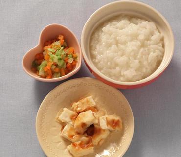 豆腐ステーキ・きのこと野菜のやわらか煮・おかゆ
