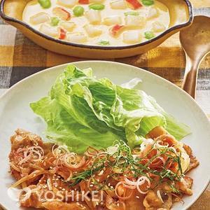 豚肉の生姜焼き~さっぱり薬味のせ~