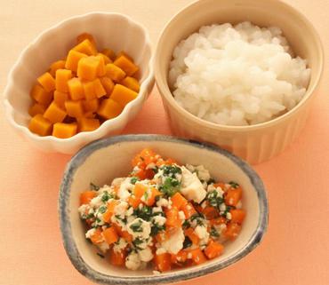 野菜の白あえ風・やわらかかぼちゃ・おかゆ