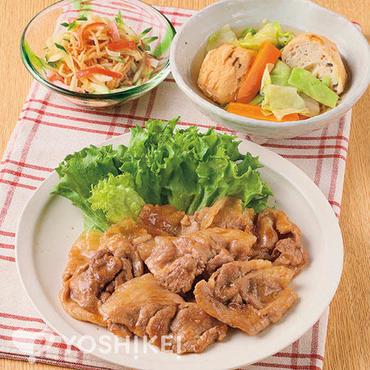 ポーク焼き肉