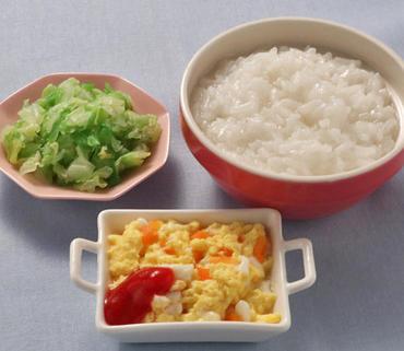 人参のオムレツ風・キャベツのやわらか煮・おかゆ