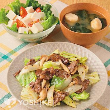 牛肉と野菜の黒こしょう炒め
