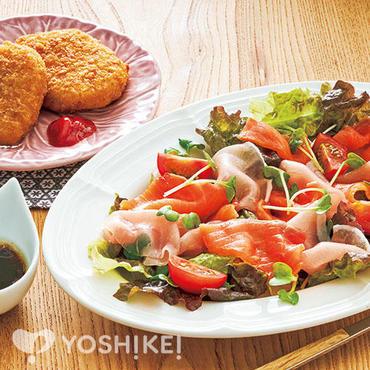 生ハムとサーモンのカルパッチョ~バルサミコソース~