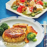 高野豆腐のハンバーグ~ゆずこしょうソース~