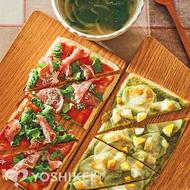 生ハムとジェノベーゼの2種のピッツァ